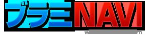 ブラウザ三国志の攻略サイト「ブラ三NAVI」